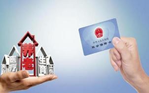 不是重庆本地户口的员工在重庆购买了社保,之后能将社保转移回户口所在地么?