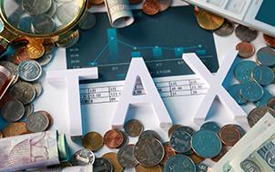 税务登记办理所需资料