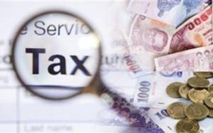 未领取营业执照的纳税人是否可以办理税务登记证?