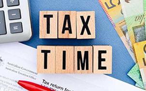 税务登记办理登记流程