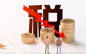 税务筹划的主要内容有哪些?