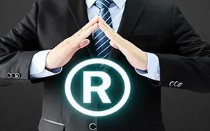 海外商标注册之文字标识选择策略