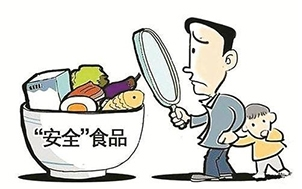 食品流通许可至少需要这些食品安全管理制度!