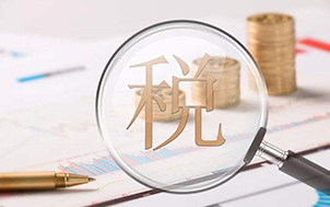 哪些类型的企业需要税务筹划呢?