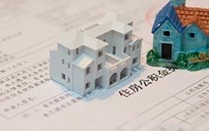 代缴公积金可以申请公积金贷款吗?