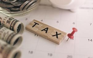 税务登记办理所需时间