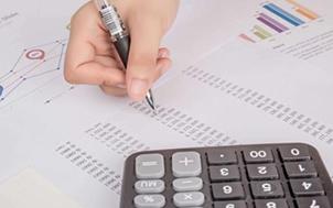 代理记账收费标准